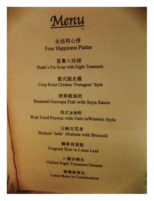 Asian Wedding Menu 93