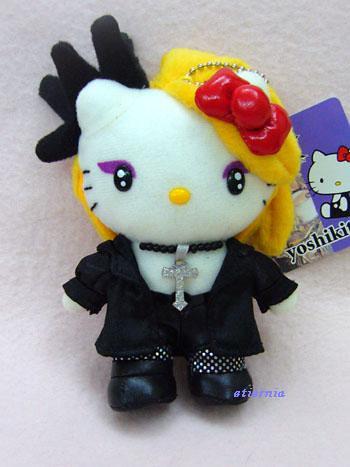 Yoshi Hello Kitty Japan X Plush Brilliant Moon For