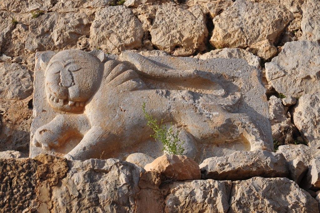 Baybar's Lion, Nimrod Fortress