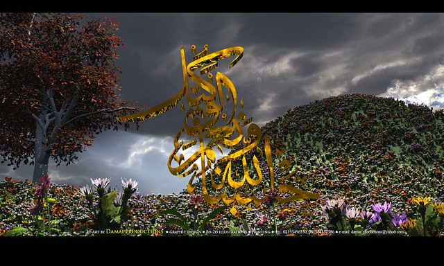 Islamic Calligraphy wallpaper 1 | Flickr - Photo Sharing!: www.flickr.com/photos/41063091@N05/4139294657
