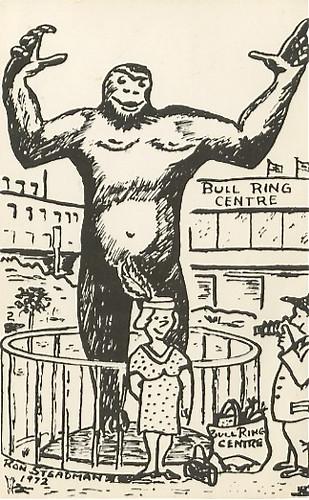 King Kong Sculpture 1972 (Pen & Ink)