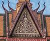 20161228 Cambodia 05075 2