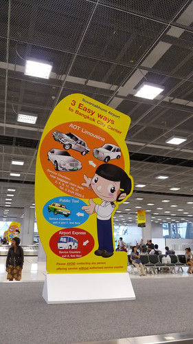 Suvarnabhumi International Airport2