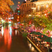 holiday colors along the riverwalk