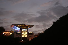 Hong Kong Peak Galleria