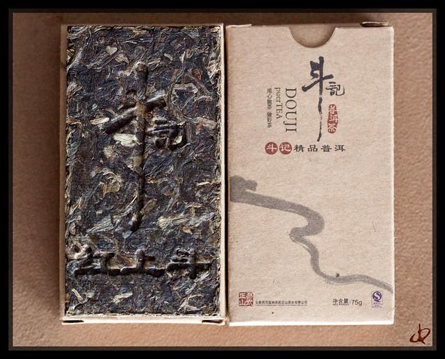 """2009 Douji """"Red Shang Dou"""""""