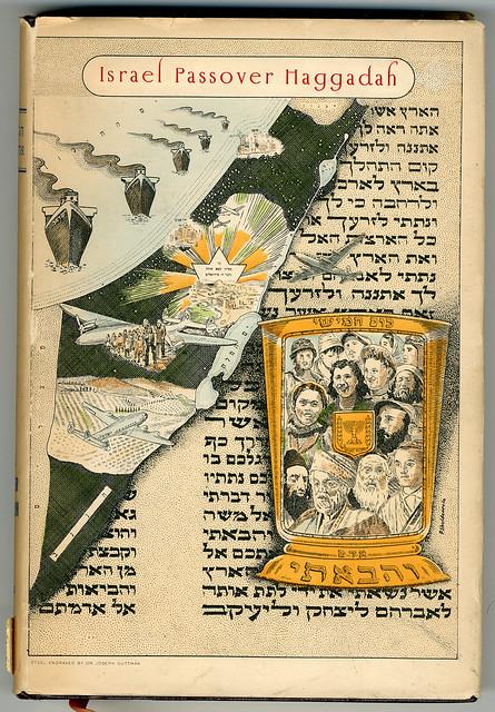 Passover Haggadah [2009-0-31-231], Israel Passover Haggadh (New York, 1950)