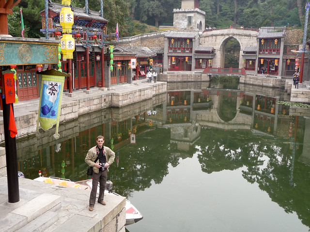 Summer Palace (Yiheyuan)