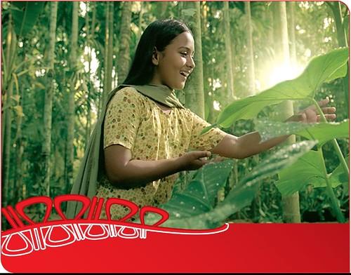 Bharati Bangla Airtel