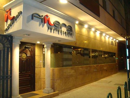 Restaurante de dise o moderno rincones secretos for Restaurantes modernos exterior