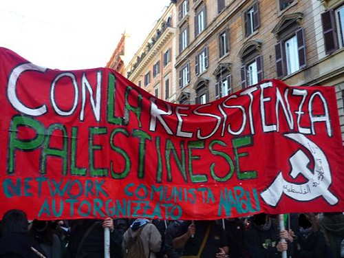 Corteo 17 gennaio Palestina, Roma