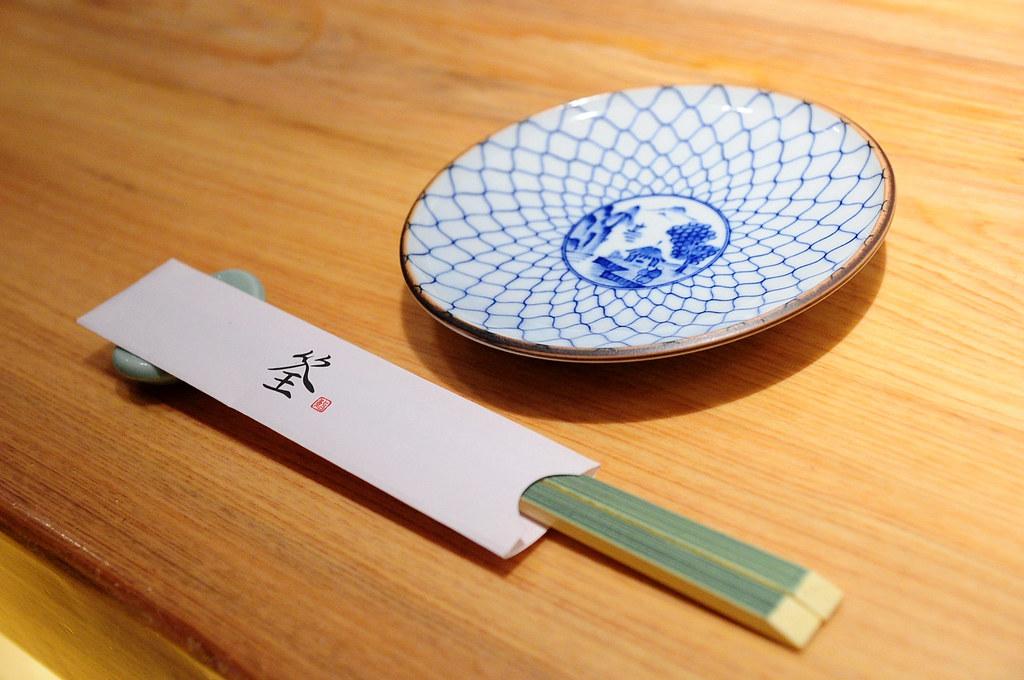 筌壽司-餐具