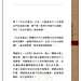 HK-Gonpo-book-1_Page_08