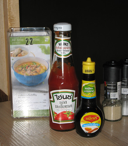 Original Thai Condiments