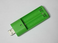 lighting(0.0), electronic device(1.0), data storage device(1.0), usb flash drive(1.0),