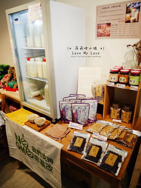 新店大坪林站附近素食餐廳原粹蔬食作 (3)