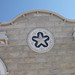 Druze at Hurfeish