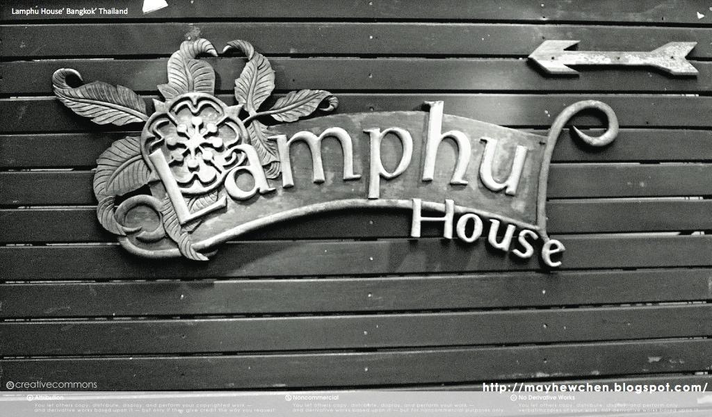 Lamphu House 01