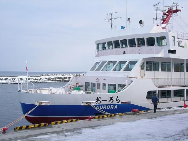 網走流氷観光砕氷船おーろら Abashiri Drift Ice Sightseeing & Icebreaker Ship