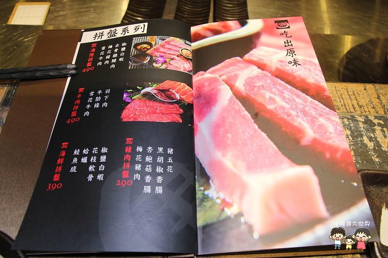 虎尾雄野燒肉 014