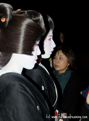 Geisha Fukuoka
