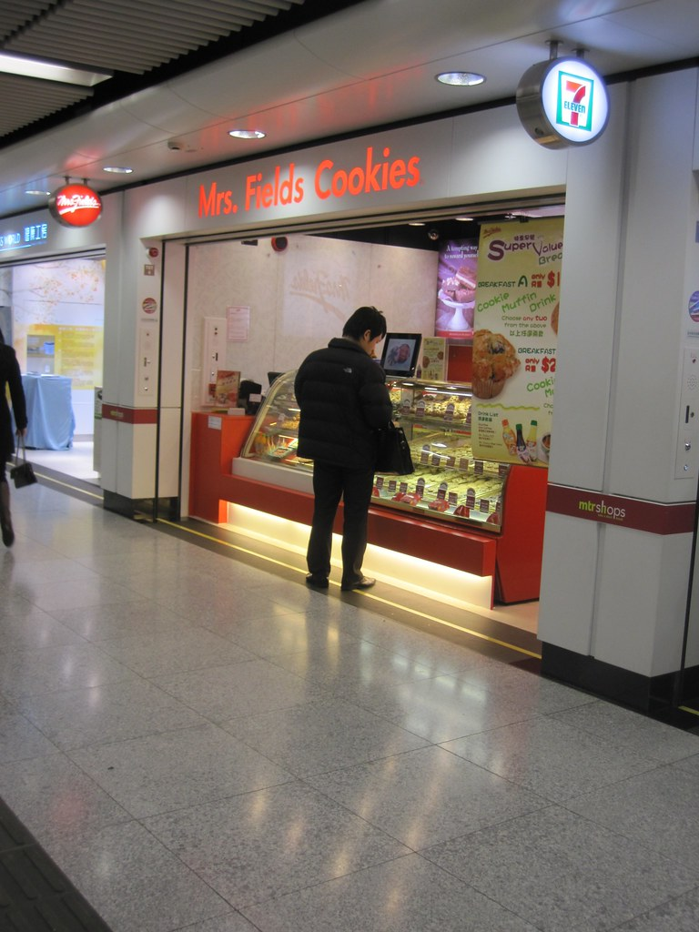 Hong Kong Cookies