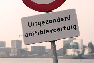 Hình ảnh của Splashtours. rotterdam verkeersbord katendrecht
