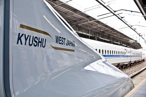 Kyushu West Japan