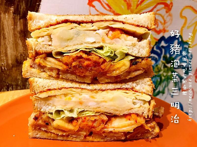 天使號碳烤吐司 更新【三重美食小吃】天使號碳烤吐司。晚上營業的碳烤三明治店,凌晨美食,近台北橋站、三和夜市。