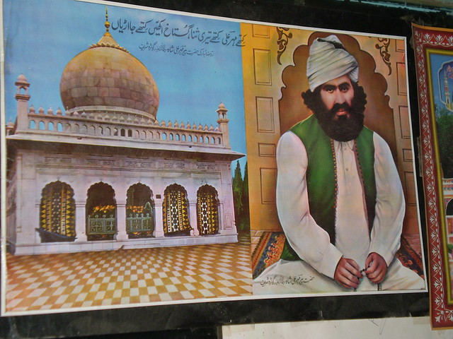 Pir Meher Ali Shah http://www.flickr.com/photos/44029493@N04/4049589926/