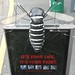 Small photo of Anti-Mosquito Campaign