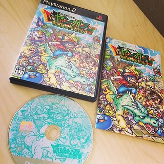 Dragon Quest: Young Yangus' Mystery Dungeon for the Playstation 2.