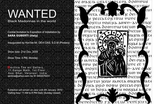 varanasi invitation
