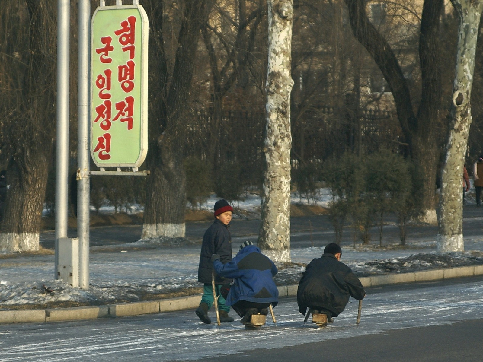 Ice-skating, DPRK style