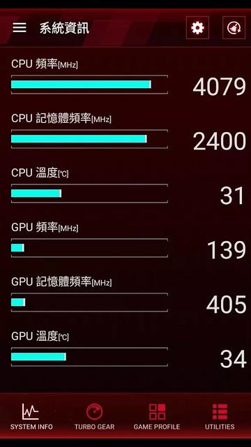 Screenshot_20170221-172810