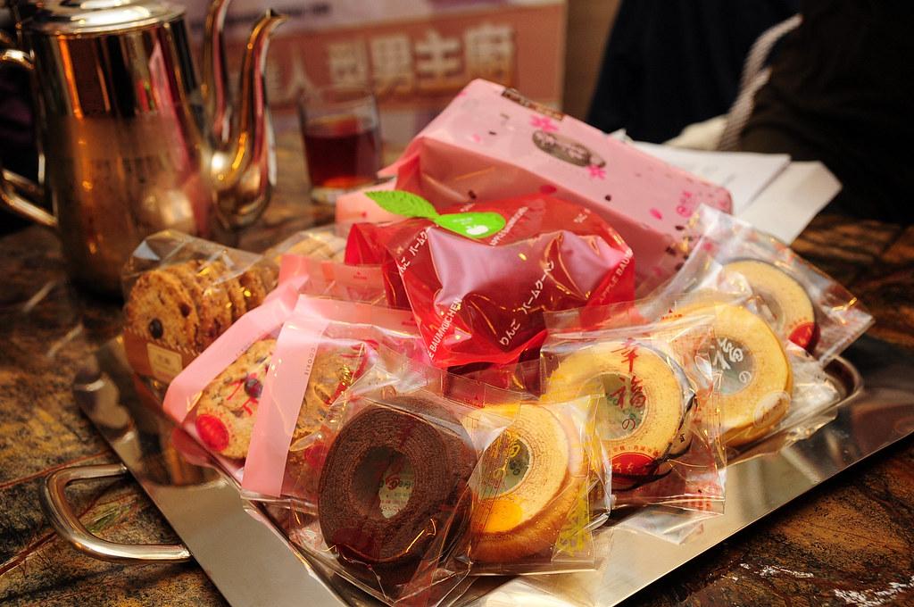 元樂蘋果年輪蛋糕體驗