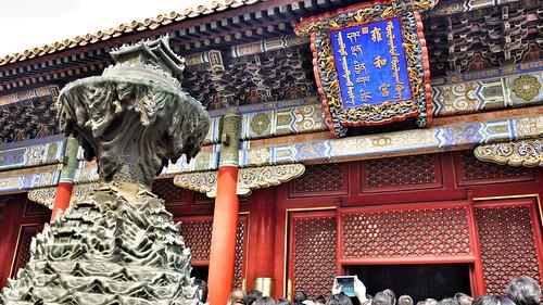 Idiomas del chino Yonghegong