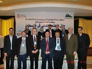 Conference on Civil Society Status in Gaza