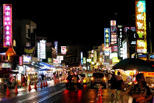 Kenting Night Market by Adventurocity