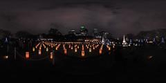 Wadakura fountain park - Lightopia 2009