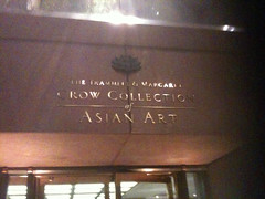 Crown Collection of Asian Art