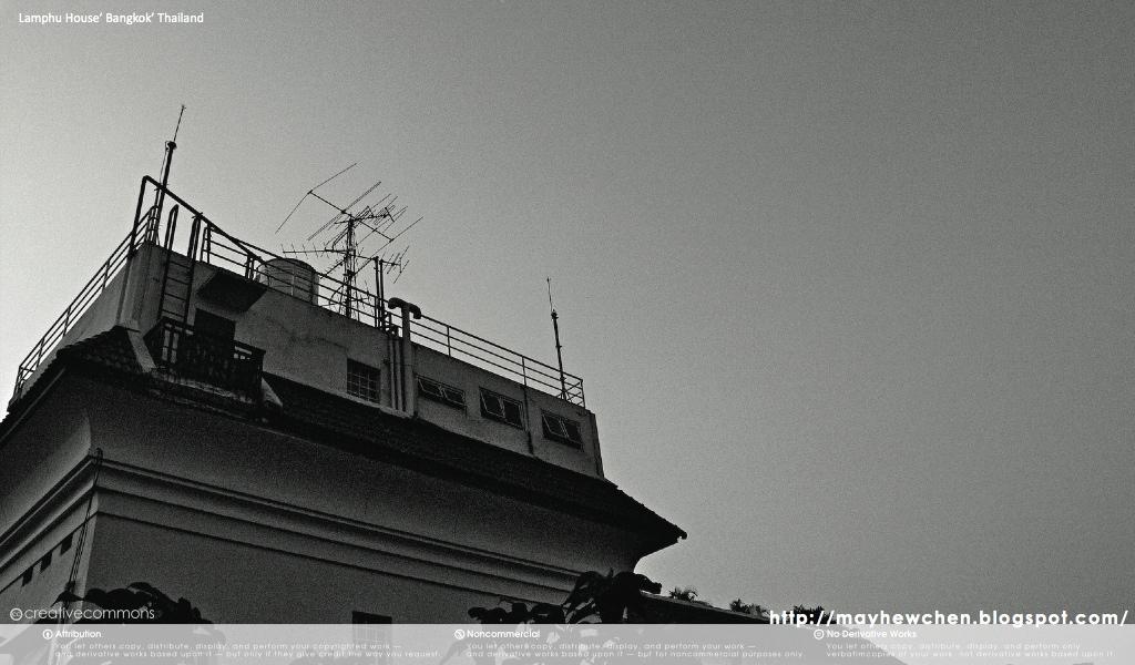 Lamphu House 02