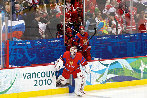 RUSSIA OLYMPIC HOCKEY TEAM