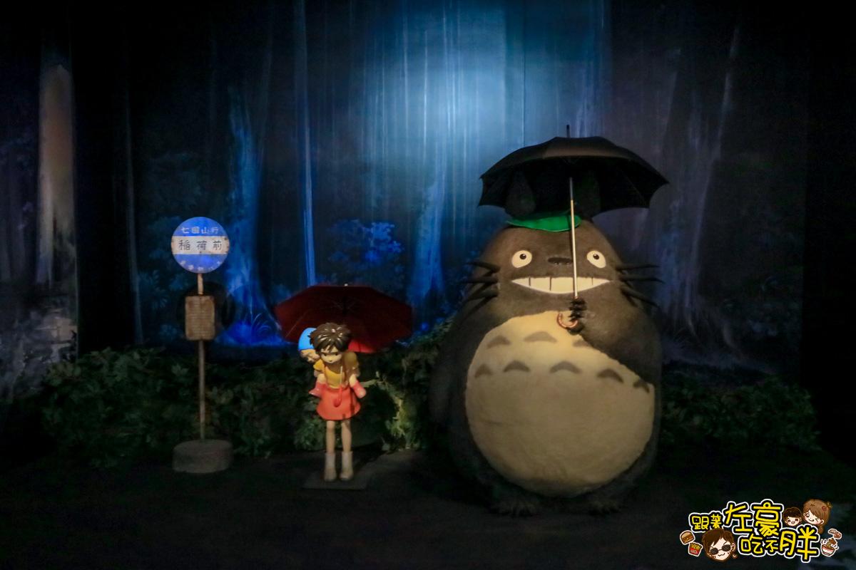 吉卜力的動畫世界特展-62