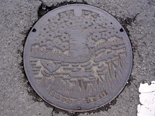Koyaguchi,Wakayama manhole cover 2(和歌山県高野口町のマンホール2)