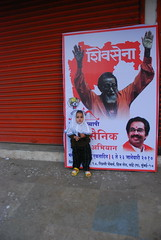 Mee Marziya Mumbaikar A Gift To Shri Balasaheb Thackeray on His Birthday.. by firoze shakir photographerno1