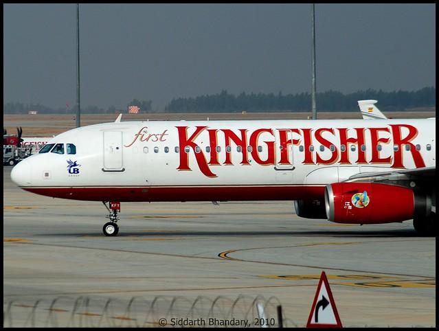 Kingisher Airbus A321