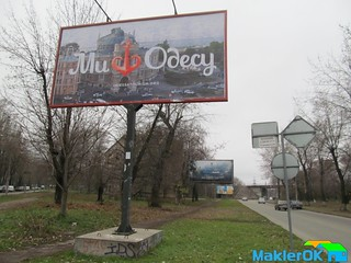 My_lubim_Odesu-021