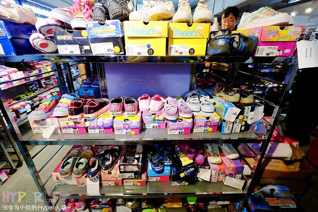 2017 日耀天地萬鞋特賣 (61)