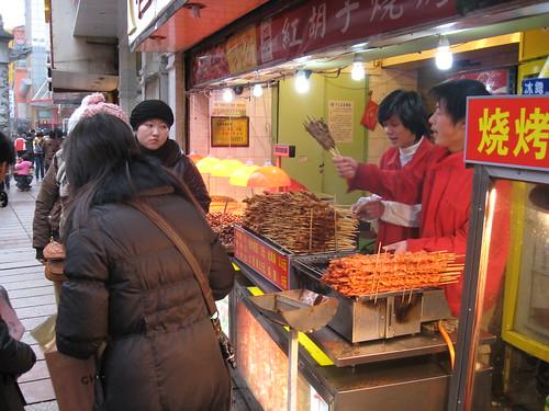 Asian street meat tube